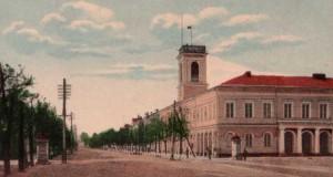 Urząd Miasta, 1912